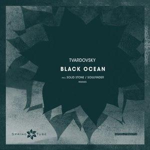 Tvardovsky альбом Black Ocean