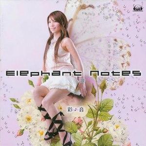 彩音 альбом Elephant Notes