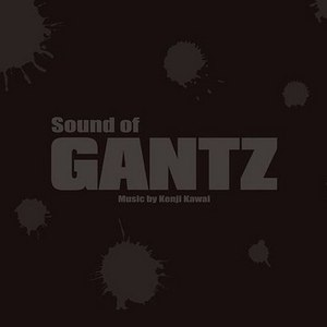 川井憲次 альбом Sound of GANTZ