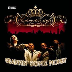V-Style альбом Grabbin' Some Money