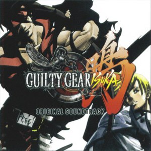 石渡太輔 альбом Guilty Gear Isuka OST