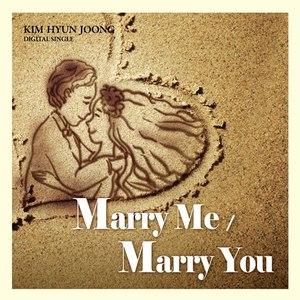 Kim Hyun Joong альбом Marry Me