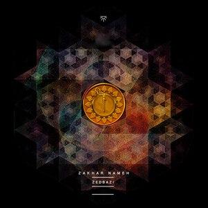 ZedBAzi альбом Zakhar Nameh
