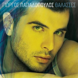 Giorgos Papadopoulos альбом THALASSES