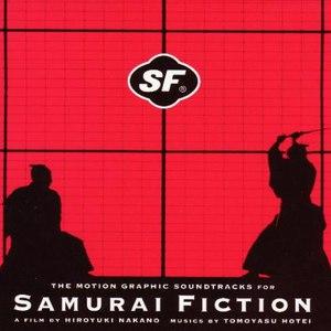 布袋寅泰 альбом Samurai Fiction