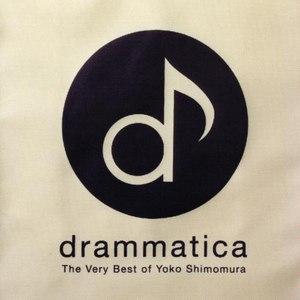 下村陽子 альбом drammatica -The Very Best of Yoko Shimomura-