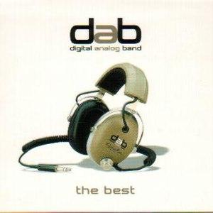 Dab альбом The Best