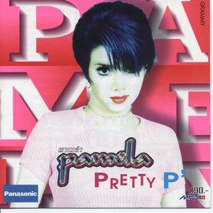 Pamela альбом SORRY