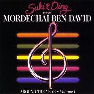 Mordechai Ben David альбом Around the Year, Vol. I
