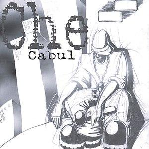 Che альбом Cabul