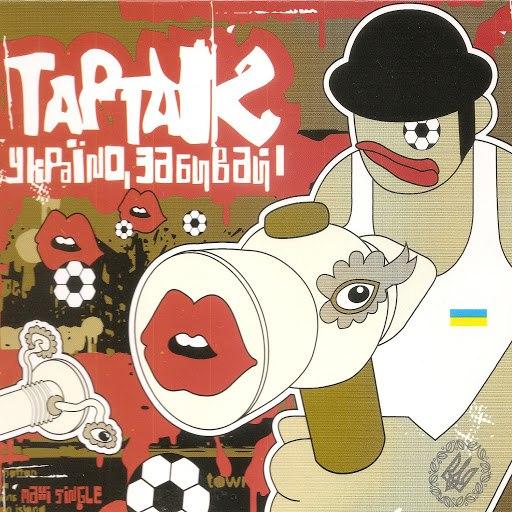 Тартак альбом Ukraino, Zabyvai!