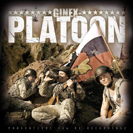Ginex альбом Ginex-Platoon