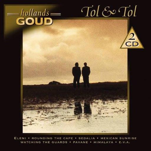 ТОЛ альбом Hollands Goud