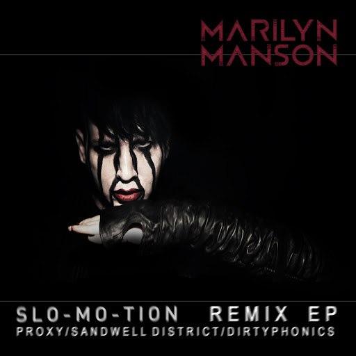 Marilyn Manson альбом Slo-Mo-Tion (Remix EP)