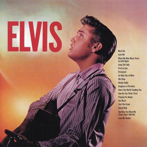 Elvis Presley альбом Elvis