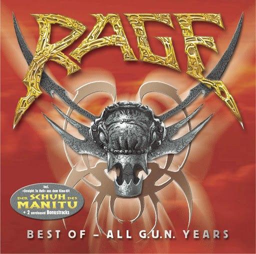 Rage альбом Best Of All G.U.N. Years
