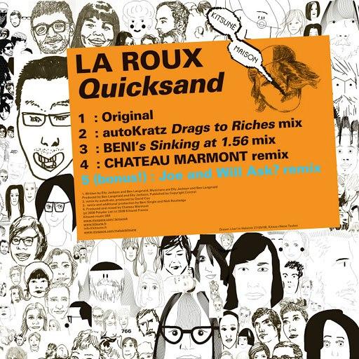 La Roux альбом Kitsuné: Quicksand - EP (Bonus Track Version)