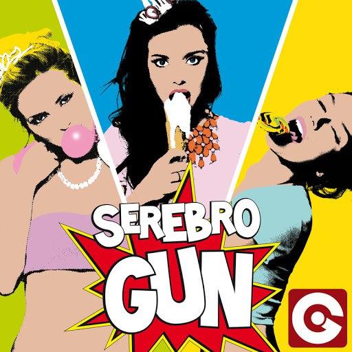 SEREBRO альбом Gun