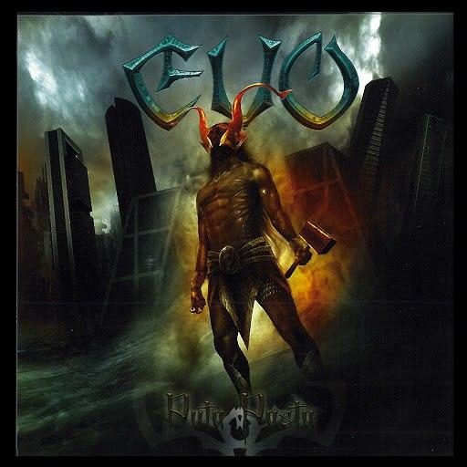 EVO альбом Puta Pasta