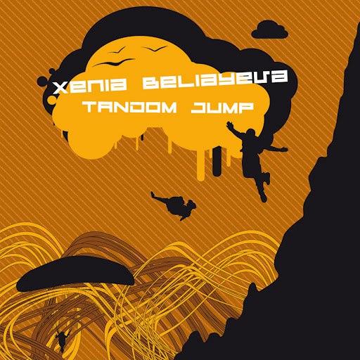 xenia beliayeva альбом Tandom Jump - EP