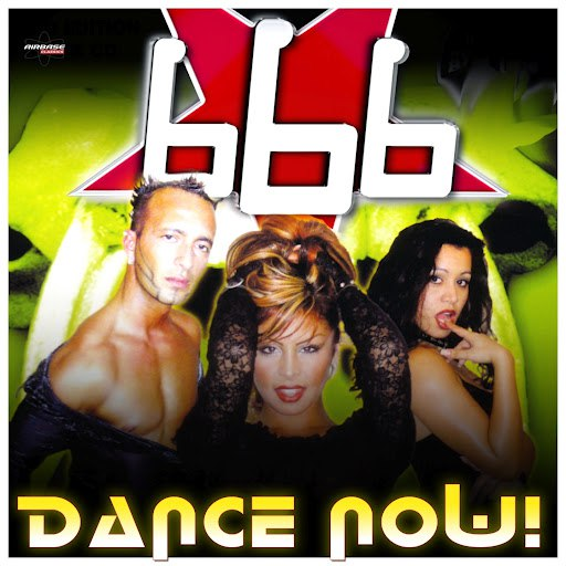 666 альбом Dance Now! (Special Maxi Edition)