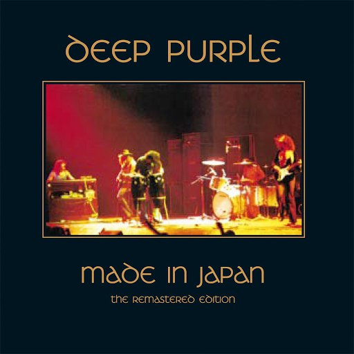 Deep Purple альбом Made In Japan