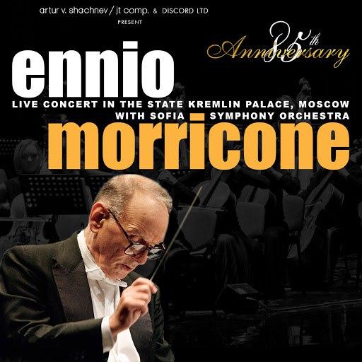 Ennio Morricone альбом 85th Anniversary (Live Concert in the Kremlin Palace)