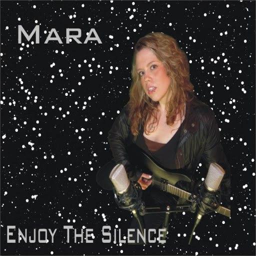 Мара альбом Enjoy the Silence