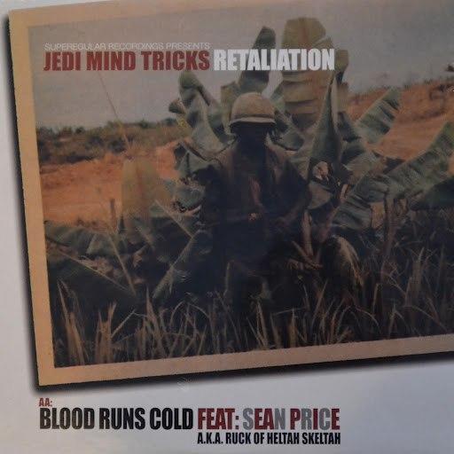 "Jedi Mind Tricks альбом Retaliation (12"")"