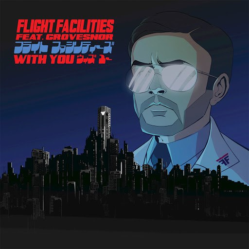 Flight Facilities альбом With You (Remixes)