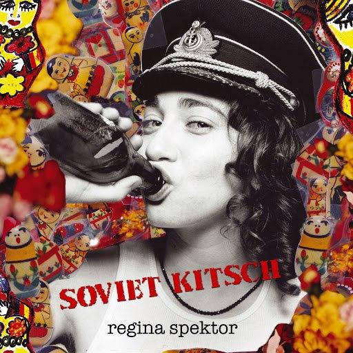 Regina Spektor альбом Soviet Kitsch