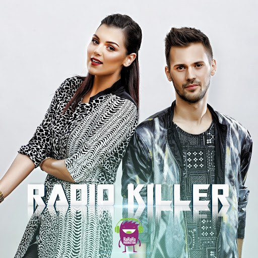 Radio Killer альбом It Is Love out There?