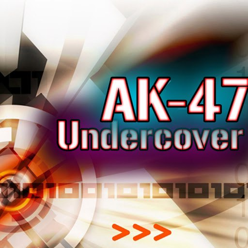 Ak-47 альбом Undercover