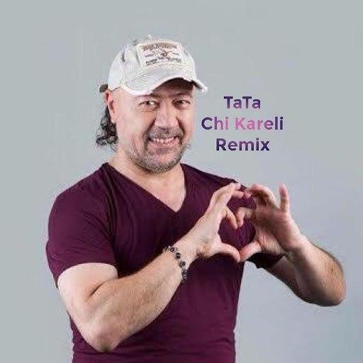 Tata Simonyan альбом Chi Kareli (Remix)