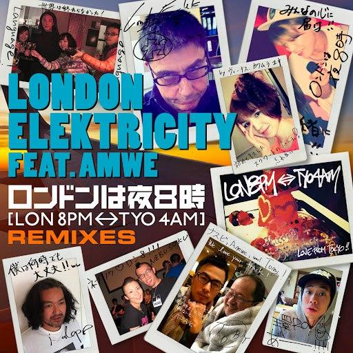 London Elektricity альбом Lon 8pm <-> Tyo 4am - London Wa Yoru Hachiji Remixes