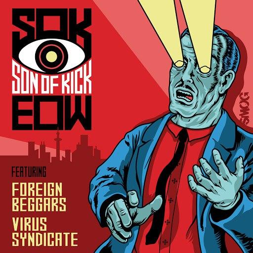 Son Of Kick альбом EOW