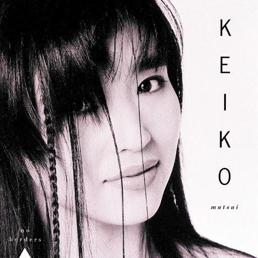 keiko matsui альбом No Borders