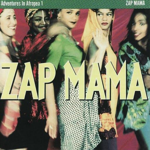 Zap Mama альбом Adventures In Afropea 1