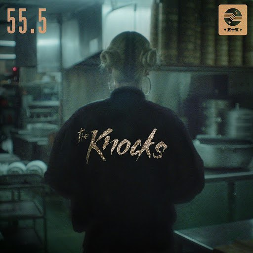 The Knocks альбом 55.5