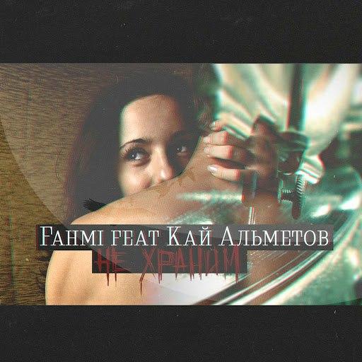 Fahmi