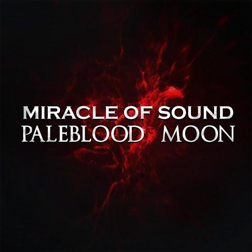 Miracle of Sound альбом Paleblood Moon