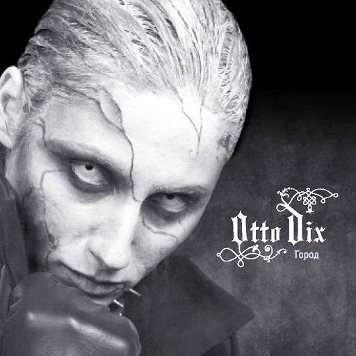 Otto Dix альбом City