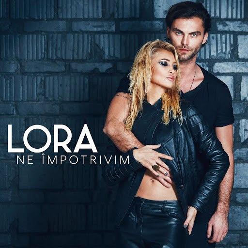 Lora альбом Ne impotrivim