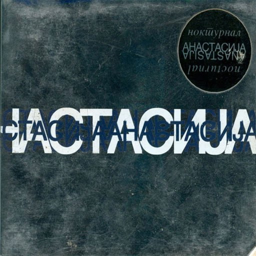 Анастасия альбом Nocturnal