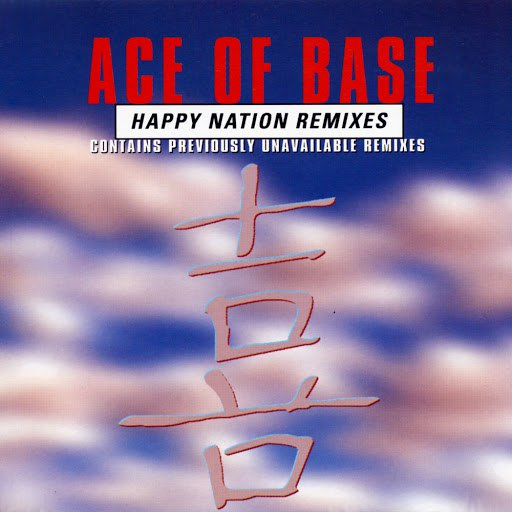 Ace of Base альбом Happy Nation (The Remixes)