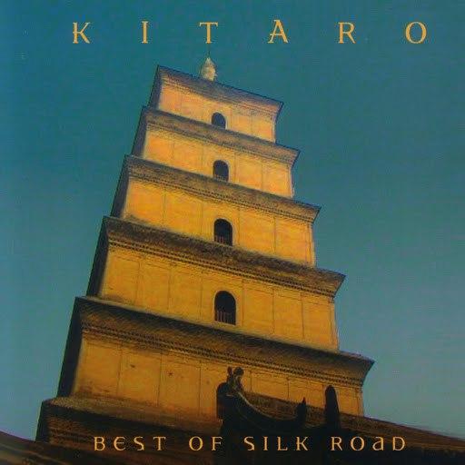 Kitaro альбом Best Of Silk Road