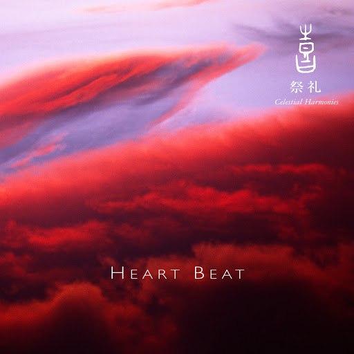 Kitaro альбом Celestial Scenery: Heart Beat, Volume 10