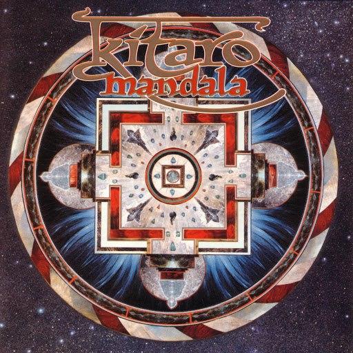 Kitaro альбом Mandala