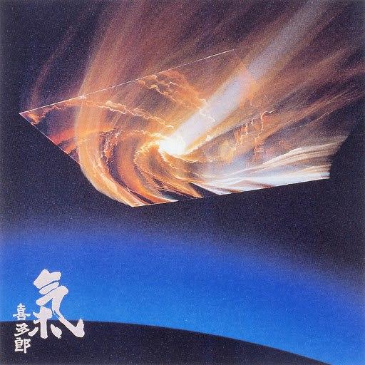 Kitaro альбом Ki