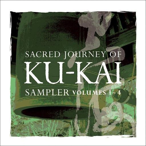 Kitaro альбом Sacred Journey Of Ku-Kai Sampler, Vol. 1-4
